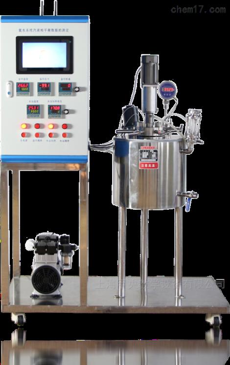 气液平衡试验装置